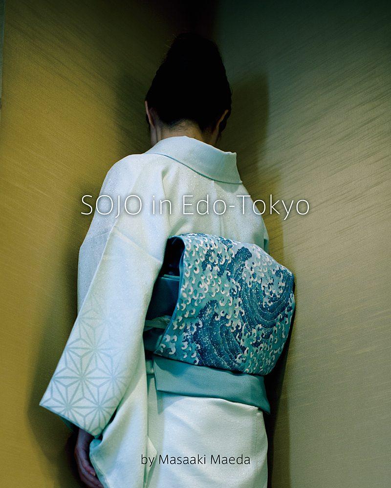 SOJO in Edo-Tokyo by Masaaki Maeda