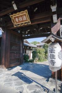 創建988年。法住寺を中心に後白河法皇の宮廷「法住寺殿」が営まれた。