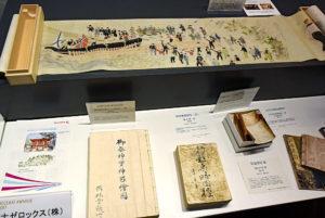 劣化などで保存や展示が難しい古い資料を、紙質に至るまで忠実に再現。