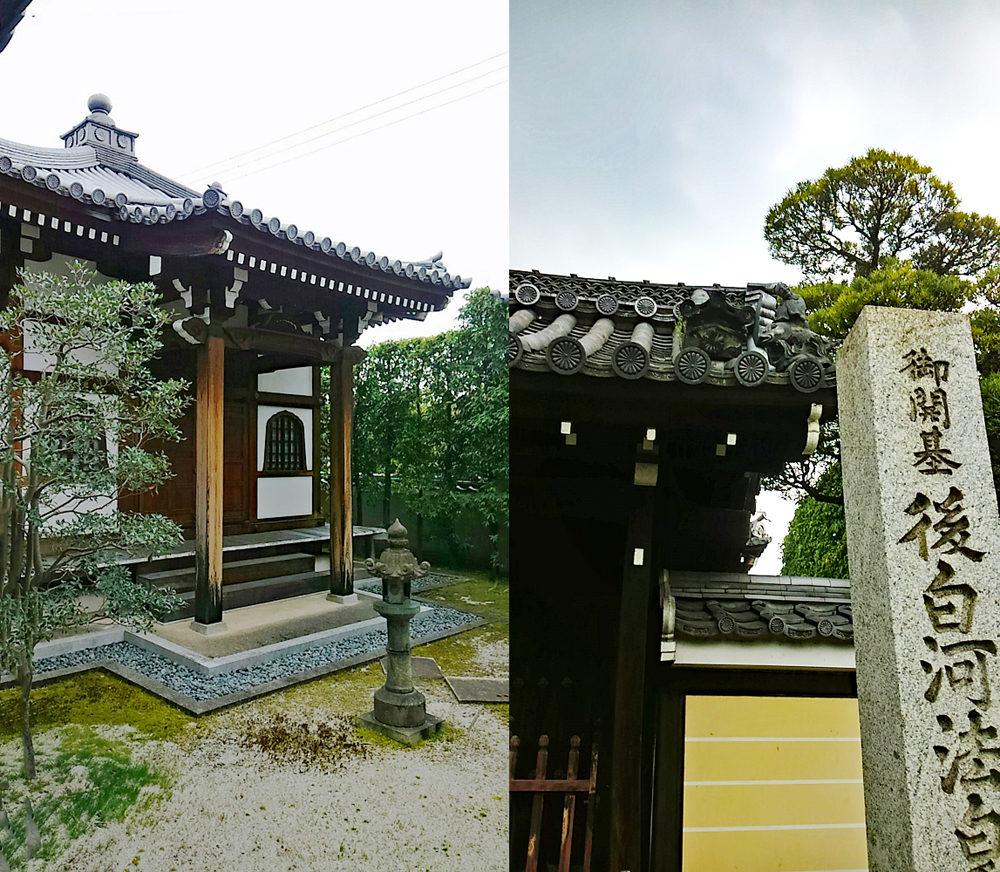 木造後白河法皇坐像(重要文化財)が安置されている御影殿。