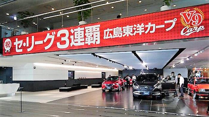 車のご当地ナンバーにも「郷土愛」が見える広島県。