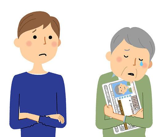 メディアの過度な高齢者ドライバー事故報道の裏に、経済戦略あり?!