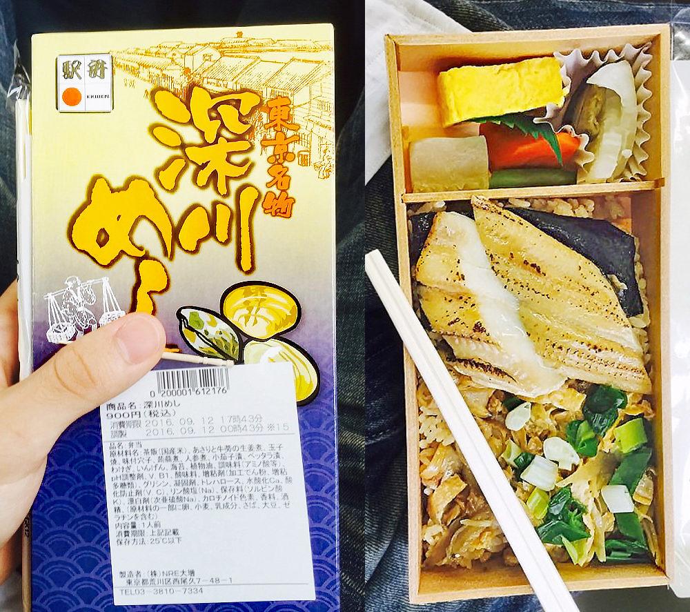 旅をするときには、なるべく土地のものを食べるようにしている。上野駅で買い求めた、東京名物の深川めし。