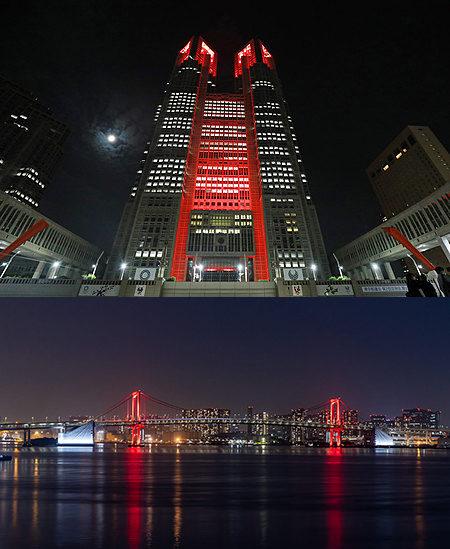 6月2日夜11時に発せられた、都庁とレンボーブリッジの東京アラート。